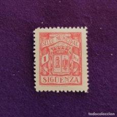 Sellos: VIÑETA DE SIGUENZA. TIMBRE MUNICIPAL. 1 PTA. FOURNIER. VIÑETAS-SELLO-SELLOS. Lote 216687431