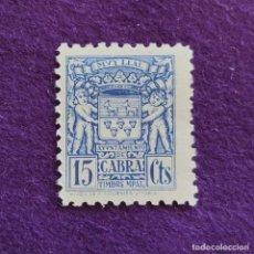 Sellos: VIÑETA DE CABRA (CORDOBA). 15 CTS. AYUNTAMIENTO. FOURNIER. VIÑETAS-SELLO-SELLOS. Lote 216691833