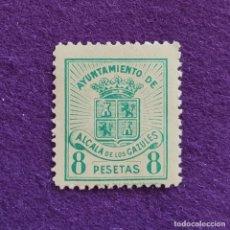 Sellos: VIÑETA DE ALCALA DE GAZULES (CADIZ). 8 PTAS. FOURNIER. VIÑETA-SELLO-SELLOS. Lote 216692567