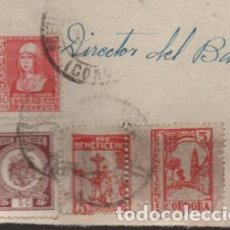 Sellos: FRONTAL CON PAREJA DE SELLOS DE CORDOBA UNIDOS LOS TIPO A Y B.- MAS C.M. PEÑARROYA-PUEBLONUEVO,. VE. Lote 216731232