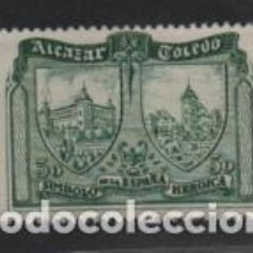 Sellos: ALCAZA DE TOLEDO,- 30 CTS,- NUEVO CON GOMA,-VER FOTO. Lote 216731360