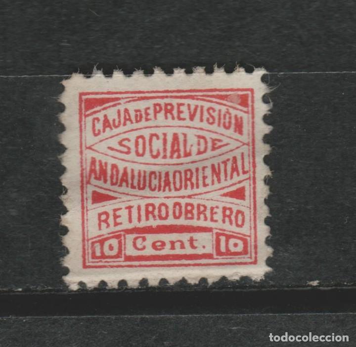 LOTE 20-22 SELLO GUERRA CIVIL ANDALUCIA RETIRO OBRERO (Sellos - España - Guerra Civil - De 1.936 a 1.939 - Nuevos)