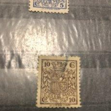 Sellos: SELLO ESPECIAL MÓVIL 1936 ALEMANY 67 10 CÉNTIMOS. Lote 216924166