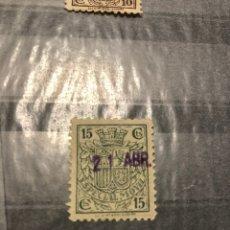 Sellos: SELLO ESPECIAL MÓVIL 1936 ALEMANY 68 15 CÉNTIMOS. Lote 216924273
