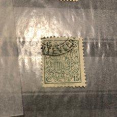 Sellos: SELLO ESPECIAL MÓVIL 1936 ALEMANY 68 15 CÉNTIMOS. Lote 216924312
