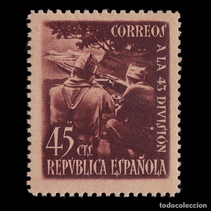 1938.HOMENAJE 43 DIVISIÓN.45C.MNH.EDIFIL. 788 (Sellos - España - Guerra Civil - De 1.936 a 1.939 - Nuevos)