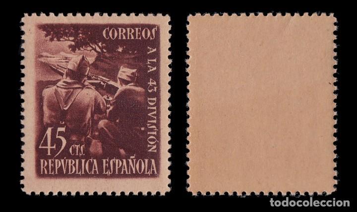 Sellos: 1938.Homenaje 43 División.45c.MNH.Edifil. 788 - Foto 2 - 217063053
