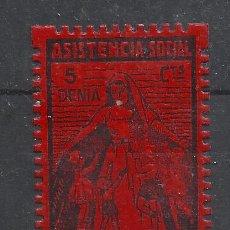 Selos: DENIA ASISTENCIA SOCIAL 5 CTS NUEVA*. Lote 217063488