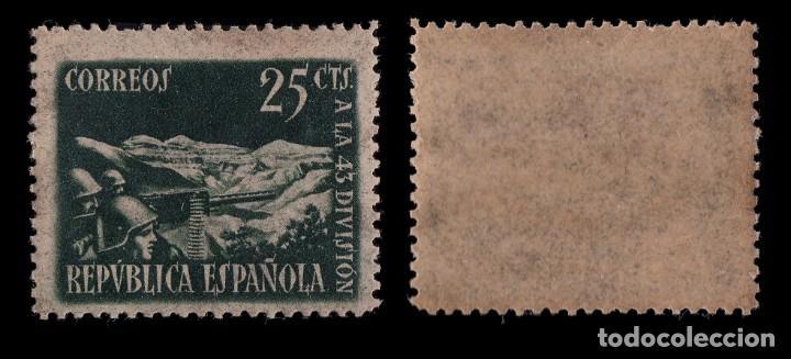 Sellos: 1938.Homenaje 43 División.Serie.MNH.Edifil.787-788 - Foto 2 - 217094065