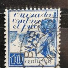 Sellos: ESPAÑA GUERRA CIVIL MATASELLO 17 NOV BURGOS 1938 CRUZADA CONTRA EL FRÍO. Lote 217163291