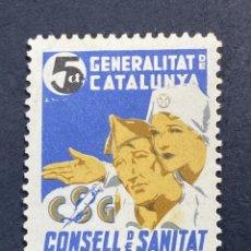 Sellos: VIÑETA. GENERALITAT DE CATALUNYA. CONSELL DE SANITAT DE GUERRA. T CTS. NUEVO CON CHARNELA.. Lote 217200043