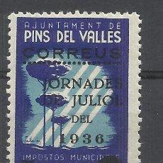 Sellos: JORNADES JULIOL 1936 AJUNTAMENT PINS DEL VALLES SOBRECARGADO 5 CTS NUEVO**. Lote 217246535