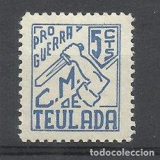 Sellos: PRO GUERRA TEULADA ALICANTE 5 CTS NUEVO**. Lote 217257918