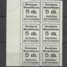 Sellos: COCINAS BENEFICAS 5 CTS NUEVO(*) BOLLULLOS DEL CONDADO. Lote 217263557