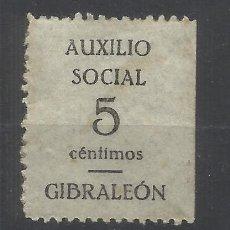 Sellos: AUXILIO SOCIAL 5 CTS GIBRALEON NUEVO**. Lote 217263878
