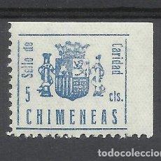 Sellos: SELLO DE CARIDAD CHIMENEAS GRANADA 5 CTS NUEVO**. Lote 217264425