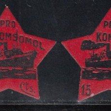 Selos: PARTIDO COMUNISTA DE ESPAÑA, PRO KOMSOMOL, 10 C NEGRO S. ROJO, 15 C NEGRO S. ROJO (AL.608,611). Lote 217415568