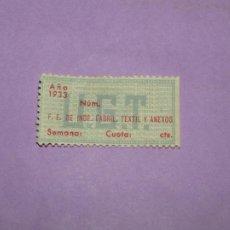 Sellos: ANTIGUA VIÑETA CUOTA DE UGT FEDERACIÓN DE INDUSTRIA FABRIL, TEXTIL Y ANEXOS - AÑO 1933. Lote 217456056