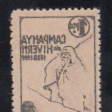 Selos: CAMPANYA D´HIVERN 1938-1939, 1 PTS NEGRO Y CASTAÑO, (AL.3457) CALCADO EN EL REVERSO.. Lote 217467507