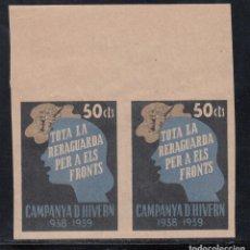Selos: CAMPANYA D´HIVERN. (AL.3459) PARAJE SIN DENTAR, VARIEDAD UN SELLO FALTA LA CIFRA 1 DE 1938. Lote 217469361