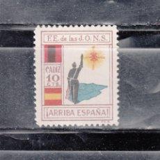 Sellos: CADIZ. ARRIBA ESPAÑA. F.E. Y DE LAS JONS. 10 CTS.. Lote 217474132