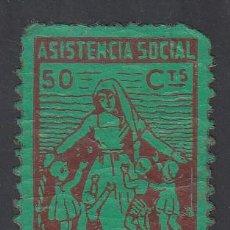 Sellos: ASISTENCIA SOCIAL. 50 C CASTAÑO S. VERDE. (AL.2340). Lote 217474585