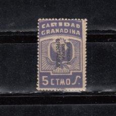 Sellos: CARIDAD GRANADINA.. 5 CTS. SOBRECARGA PARA ESPECTÁCULOS. Lote 217476213