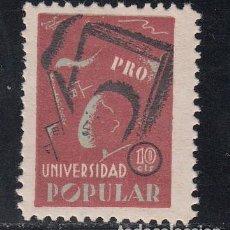 Sellos: PRO UNIVERSIDAD POPULAR. 10 C NEGRO, AZUL Y CASTAÑO. (AL.2181). Lote 217487221