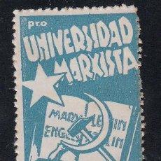 Sellos: PARTIDO COMUNISTA DE ESPAÑA, PRO UNIVERSIDAD MARXISTA. 10 AZUL ULTRAMAR (AL.83). Lote 217487381
