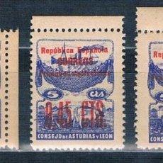 Sellos: ESPAÑA 1937 ASTURIAS Y LEON NE9/NE11 MNH** VER DESCRIPCIÓN. Lote 217491317