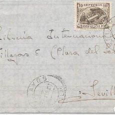 Sellos: AVILA. CRUZADA CONTRA EL FRIO. EDIFIL 823. DE VELAYOS - AVILA A SEVILLA. 1937. Lote 217514861