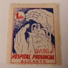 Sellos: ALICANTE. AYUDA AL HOSPITAL PROVINCIAL. 1 PESETA.. Lote 217576871