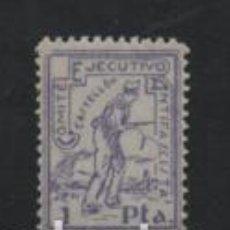 Sellos: CASTELLON. 1 PTA, AZUL- COMITE EJECUTIVO ANTIFASCISTA,- . VER FOTO. Lote 217588551