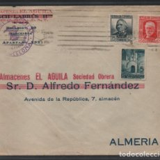 Sellos: CARTA DE BARCELONA A ALMERIA,- REVERSO: SELLO CRUZ ROJA,- VER FOTOS. Lote 217589030