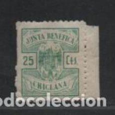 Sellos: CHICLANA, -CADIZ- 25 CTS,- VERDE CLARO- JUNTA BENEFICA- VER FOTO. Lote 217589381