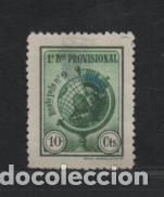 VIÑETA,- REG. INFANTERIA Nº 9 - 1º BON. PROVISIONAL-- VER FOTO (Sellos - España - Guerra Civil - Viñetas - Nuevos)