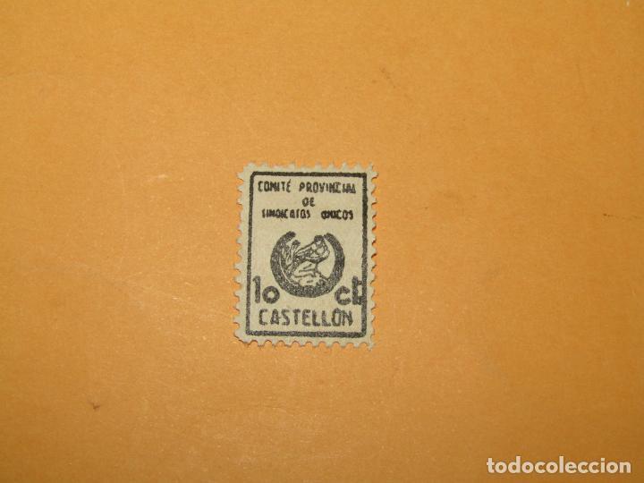 ANTIGUA VIÑETA GUERRA CIVIL COMITÉ PROVINCIAL DE SINDICATOS ÚNICOS CASTELLÓN 10 CT. (Sellos - España - Guerra Civil - Viñetas - Usados)