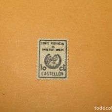 Sellos: ANTIGUA VIÑETA GUERRA CIVIL COMITÉ PROVINCIAL DE SINDICATOS ÚNICOS CASTELLÓN 10 CT.. Lote 217617741