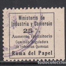 Sellos: MINISTERIO DE INDUSTRIA Y COMERCIO 25 % AUMENTO TRANSITORIO, RAMA DEL PAPEL, NO RESEÑADO.. Lote 217630941