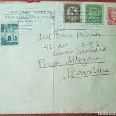 Sellos: GUERRA CIVIL SRI CARTA CORREO DE CAMPAÑA BRIGADAS INTERNACIONALES CENSURA 1938 PLAZA ALTOZANO 41- AM. Lote 217693292