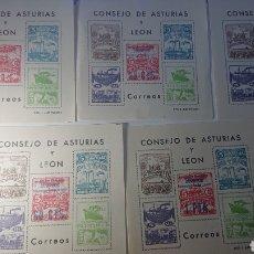 Selos: CONSEJO DE ASTURIAS Y LEON 5 HOJAS BLOQUE CON DIFERENTES VALORES GUERRA CIVIL ESPA?OLA. Lote 233161640