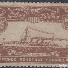 Sellos: FONDO BENÉFICO ESPAÑOL. LLEGADA 12-10-1927 A MANILA DEL CRUCERO BLAS DE LEZO. MUY ESCASO. LUJO. MLH.. Lote 217755177