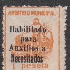 Sellos: GUERRA CIVIL - SELLO DE ARBITRIO MUNICIPAL HABILITADO PARA AUXILIO A NECESITADOS 1 PESETA. Lote 217844763