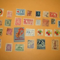 Sellos: ANTIGUO LOTE DE 30 VIÑETAS GUERRA CIVIL AMBOS BANDOS - AÑO 1936-39. Lote 217896563