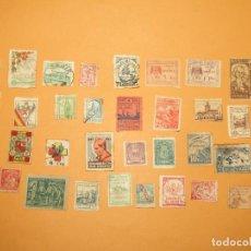 Sellos: ANTIGUO LOTE DE 37 VIÑETAS GUERRA CIVIL DE AMBOS BANDOS - AÑO 1936-39. Lote 217898167