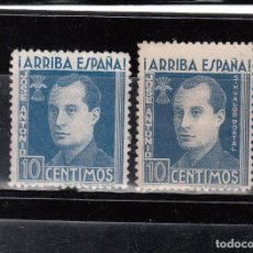 Sellos: ARRIBA ESPAÑA. JOSE ANTONIO 2 SELLOS DE 10 CTS. CON Y SIN VALOR POSTAL. Lote 217992570