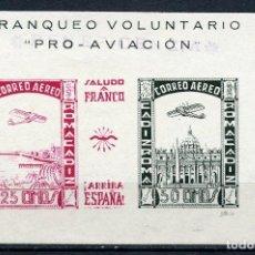 Sellos: ESPAÑA GUERRA CIVIL. SELLO LOCAL DE CÁDIZ, ALLEPUZ Nº 192. Lote 218015587