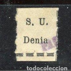 Selos: ESPAÑA GUERRA CIVIL. DENIA (ALICANTE). EDIFIL 120A CORTADO EN LÍNEAS, NO RESEÑADO.. Lote 218128912