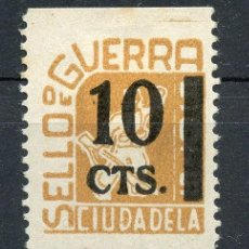 Selos: ESPAÑA GUERRA CIVIL. CIUDADELA EDIFIL 28A ERROR: FALTA TRIÁNGULO EN ESQUINA SUPERIOR IZQUIERDA.. Lote 218131885