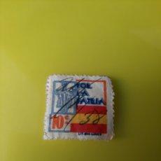 Sellos: LUARCA ASTURIAS TODO PATRIA 1938 LITOGRAFIA RIO LUARCA. Lote 218208718